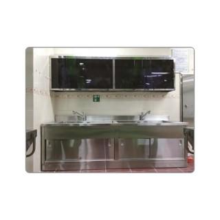 UV Cabinet / STC-1200