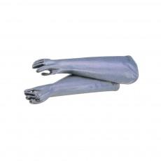 Butyl Glove